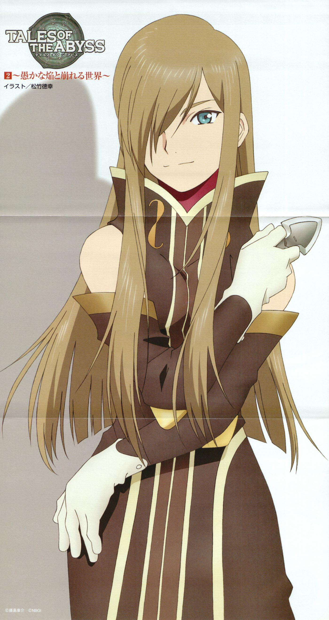 tear grants - tales of the abyss - image  481328