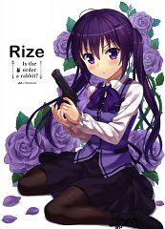 Tedeza Rise