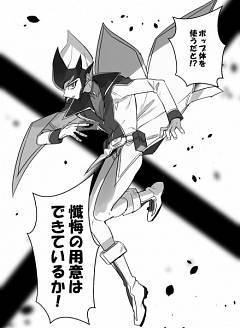 Tenjo Kaito