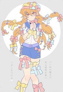Tenjouin Asuka