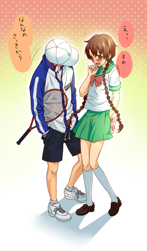 Tennis No Ouji Sama Download Image