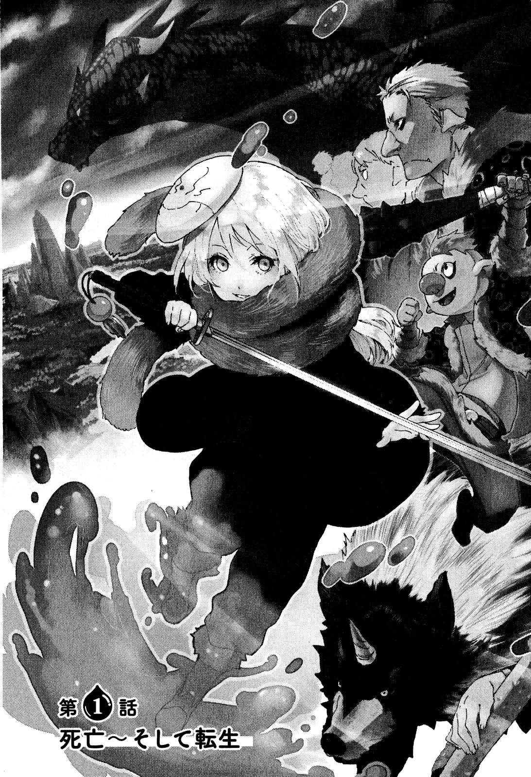 Tensei Shitara Slime Datta Ken Mobile Wallpaper 1999443 Zerochan