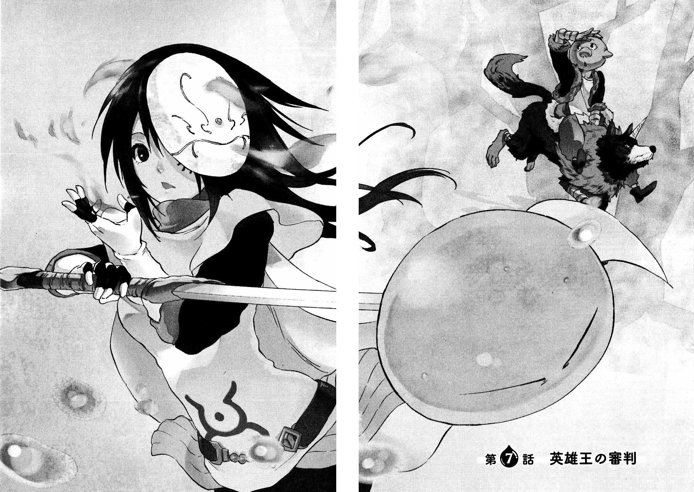 Tensei Shitara Slime Datta Ken Image 1999445 Zerochan Anime Image
