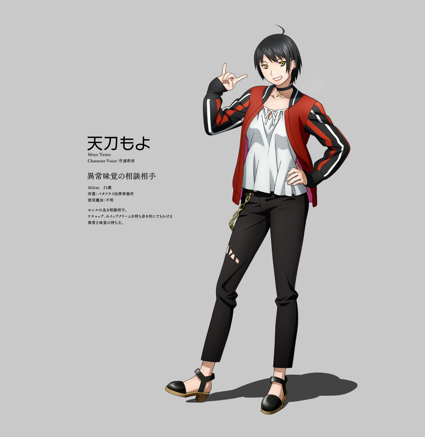 Wizard Barristers: Benmashi Cecil - Zerochan Anime Image Board