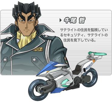 Tags: Anime, Studio Gallop, Yu-Gi-Oh! 5D's, Yu-Gi-Oh!, Tetsu Ushio, Badge, Duel Runner, GIF Conversion, Official Art, Tetsu Trudge