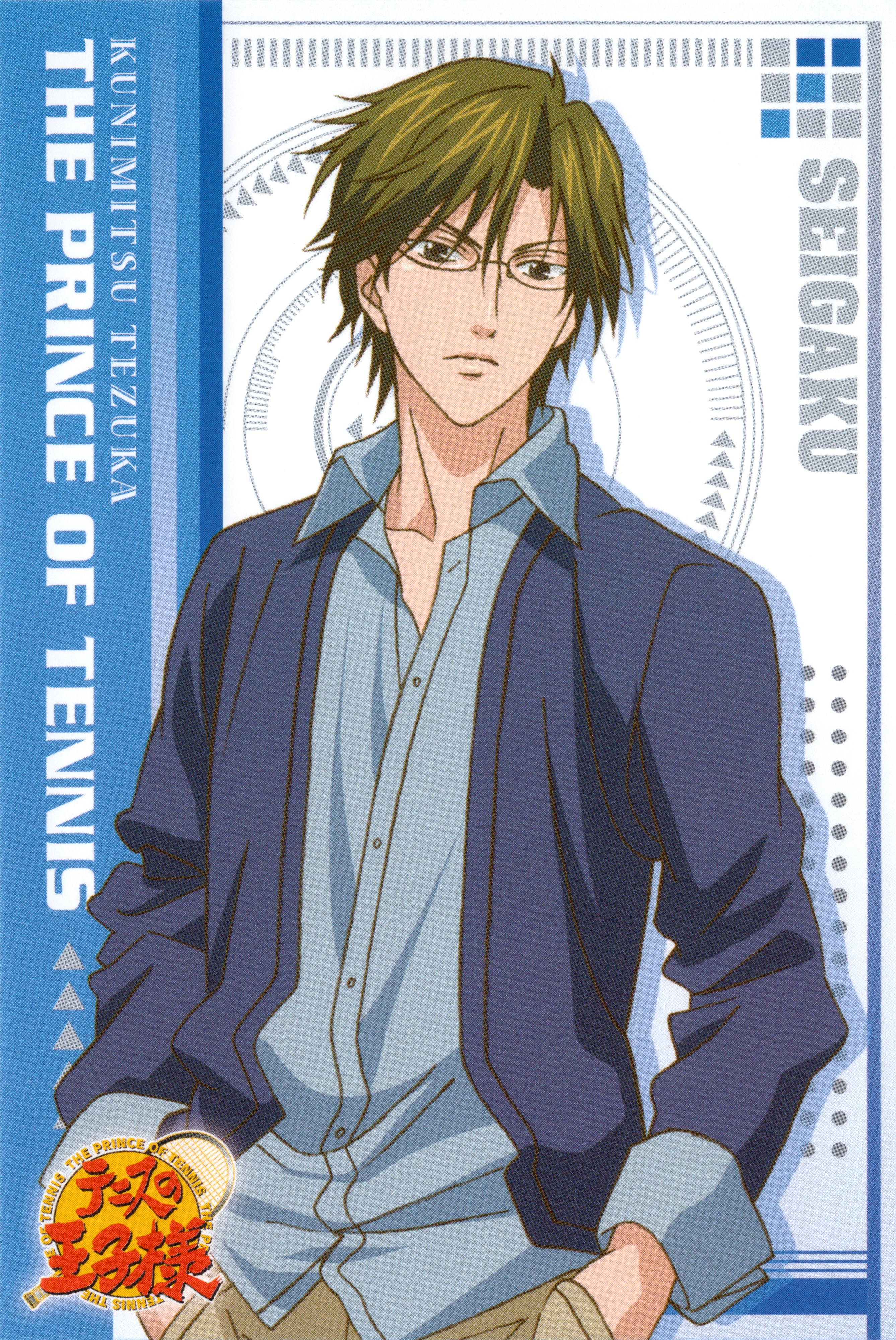 Erik Donovan's ID Tezuka.Kunimitsu.full.79722