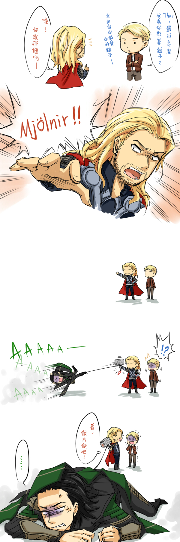 Tags: Anime, Yuna918, Marvel, The Avengers, Thor Odinson, Steven Rogers, Loki Laufeyson, Chinese Text, Hammer (Weapon), Pixiv