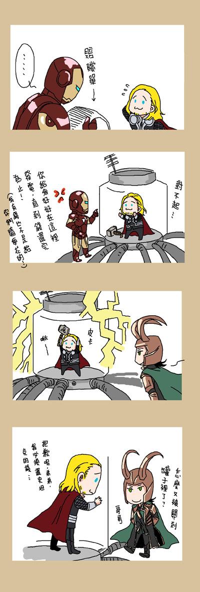 Tags: Anime, Pixiv Id 3110282, Iron Man, The Avengers, Thor Odinson, Iron Man (Character), Loki Laufeyson, Green Cape, Fanart From Pixiv, Pixiv, Fanart, Marvel