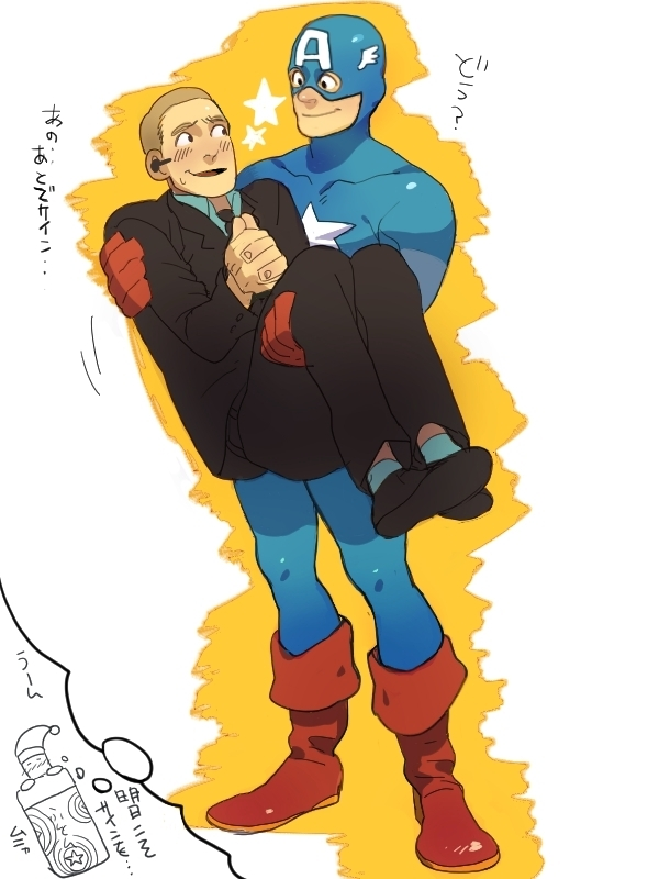 Tags: Anime, Pixiv Id 1411475, The Avengers, Captain America, Phil Coulson, Steven Rogers, Dreaming, Marvel, Pixiv, Fanart From Pixiv, Fanart