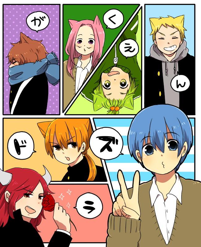 Tags: Anime, Doraemon, The Doraemons, Wang Dora (Personification), Dora-med III (Personification), Doraemon (Personification), Dora-rinho (Personification), El Matadora (Personification), Dora-nichov (Personification), Dora-the-kid (Personification), Fanart