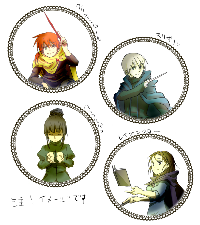 Tags Anime Wand Harry Potter Rowena Ravenclaw Salazar ...