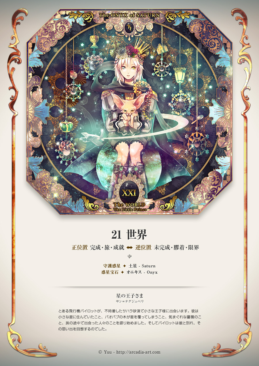 The World Of Playing Cards: Zerochan Anime Image Board