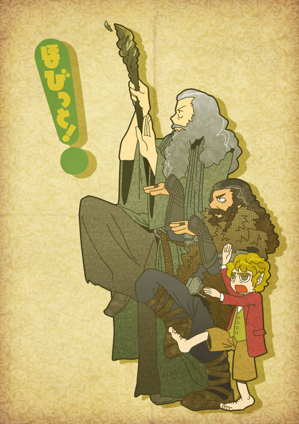 Lord Of The Rings Book Fanart