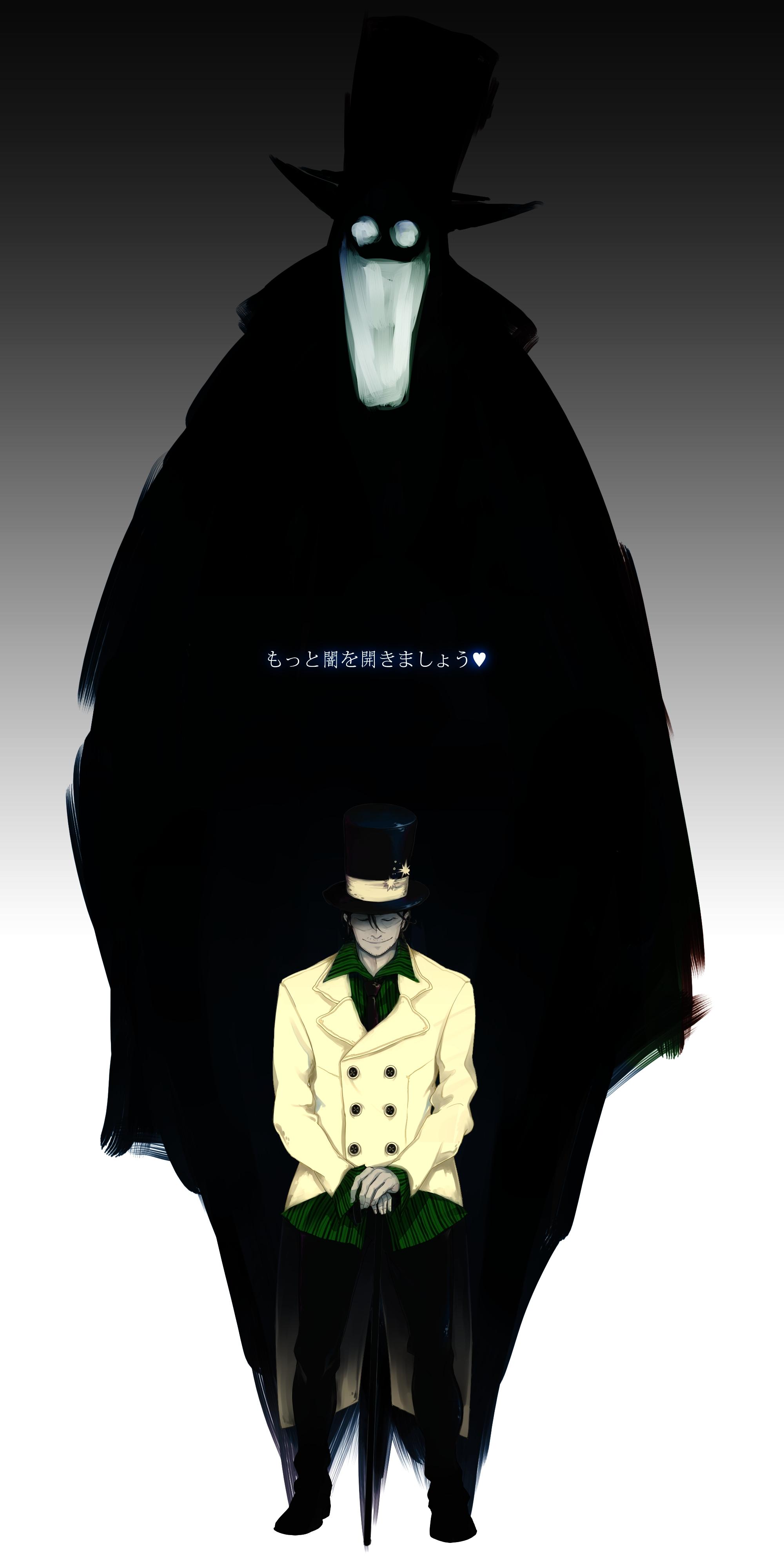 The Millenium Earl - D.Gray-man - Zerochan Anime Image Board