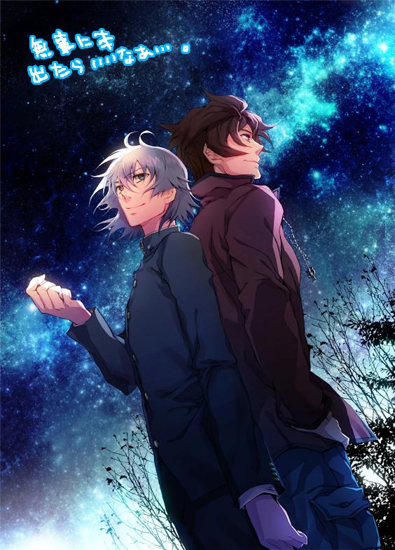 Tags: Anime, Pixiv Id 407619, Zettai Karen Children, The Unlimited: Hyoubu Kyousuke, Hinomiya Andy, Hyoubu Kyousuke, Pixiv, Mobile Wallpaper
