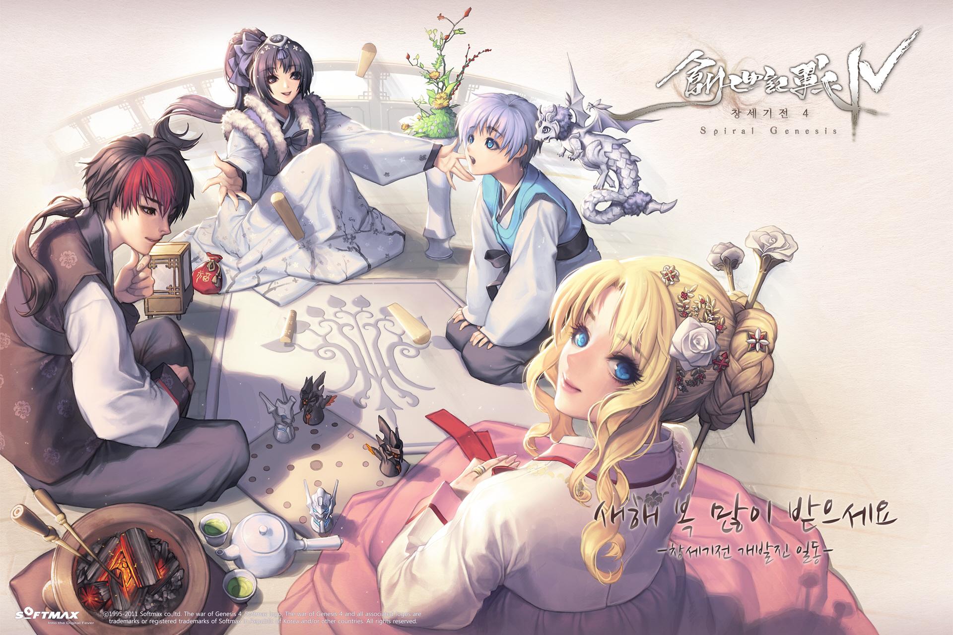 the war of genesis 4 spiral genesis zerochan anime image board
