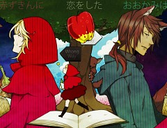 Fell in love with the little red riding hood big bad wolf pictures the wolf that fell in love with red riding hood vocaloid 960x720 big sciox Choice Image