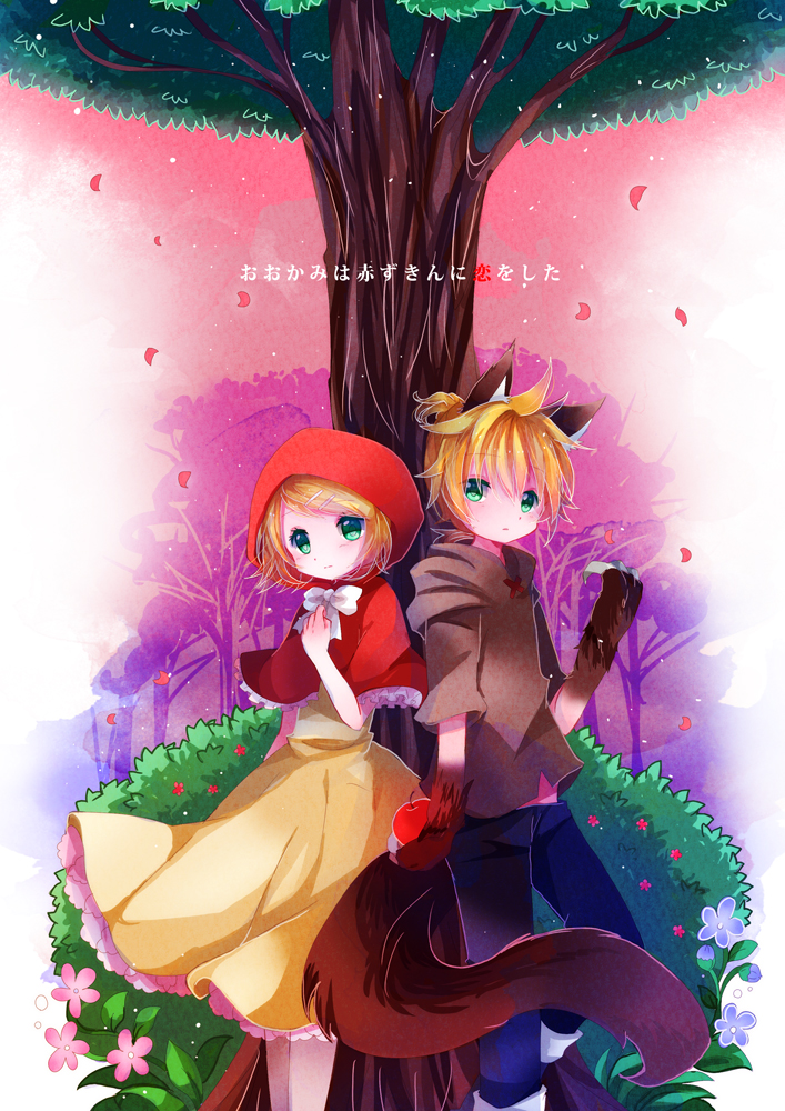 Fell in love with the little red riding hood big bad wolf pictures the wolf that fell in love with red riding hood vocaloid 1000x800 the sciox Choice Image