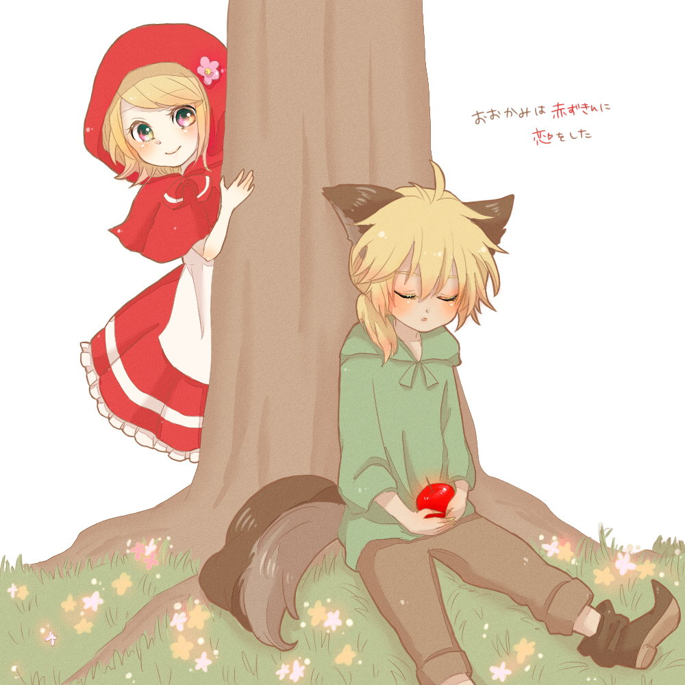 The wolf that fell in love with red riding hood vocaloid - Anime wolves in love ...