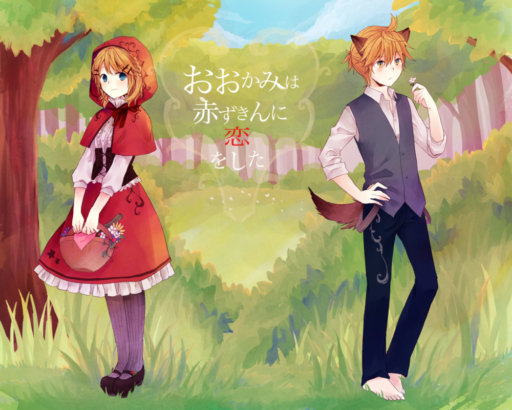 Wolf tail page 4 of 47 zerochan anime image board the wolf that fell in love with red riding hood sciox Choice Image
