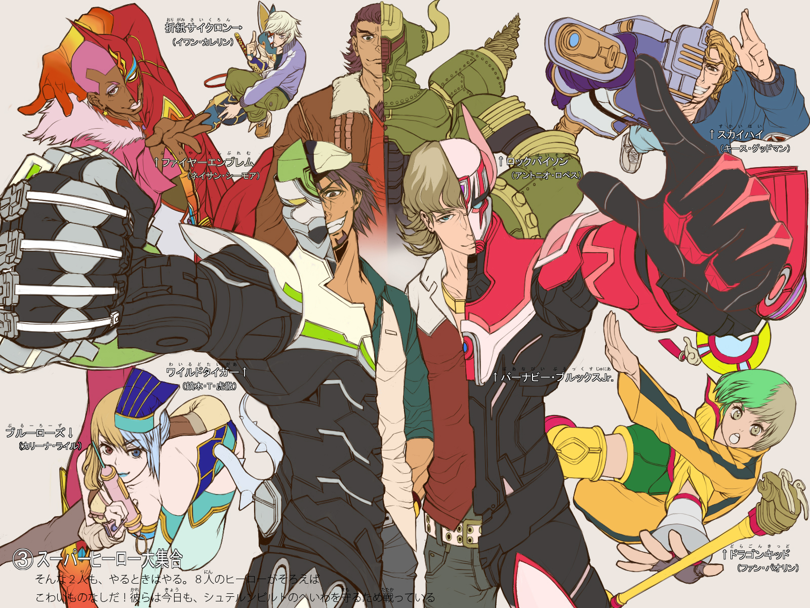 Image of Tiger and Bunny anime