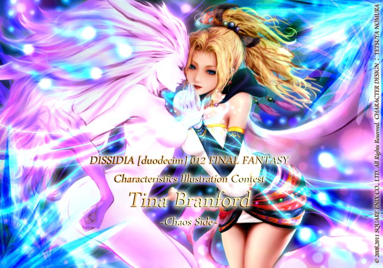 Tina Branford (Terra Branford) - Final Fantasy VI - Image ...  Tina Branford (...