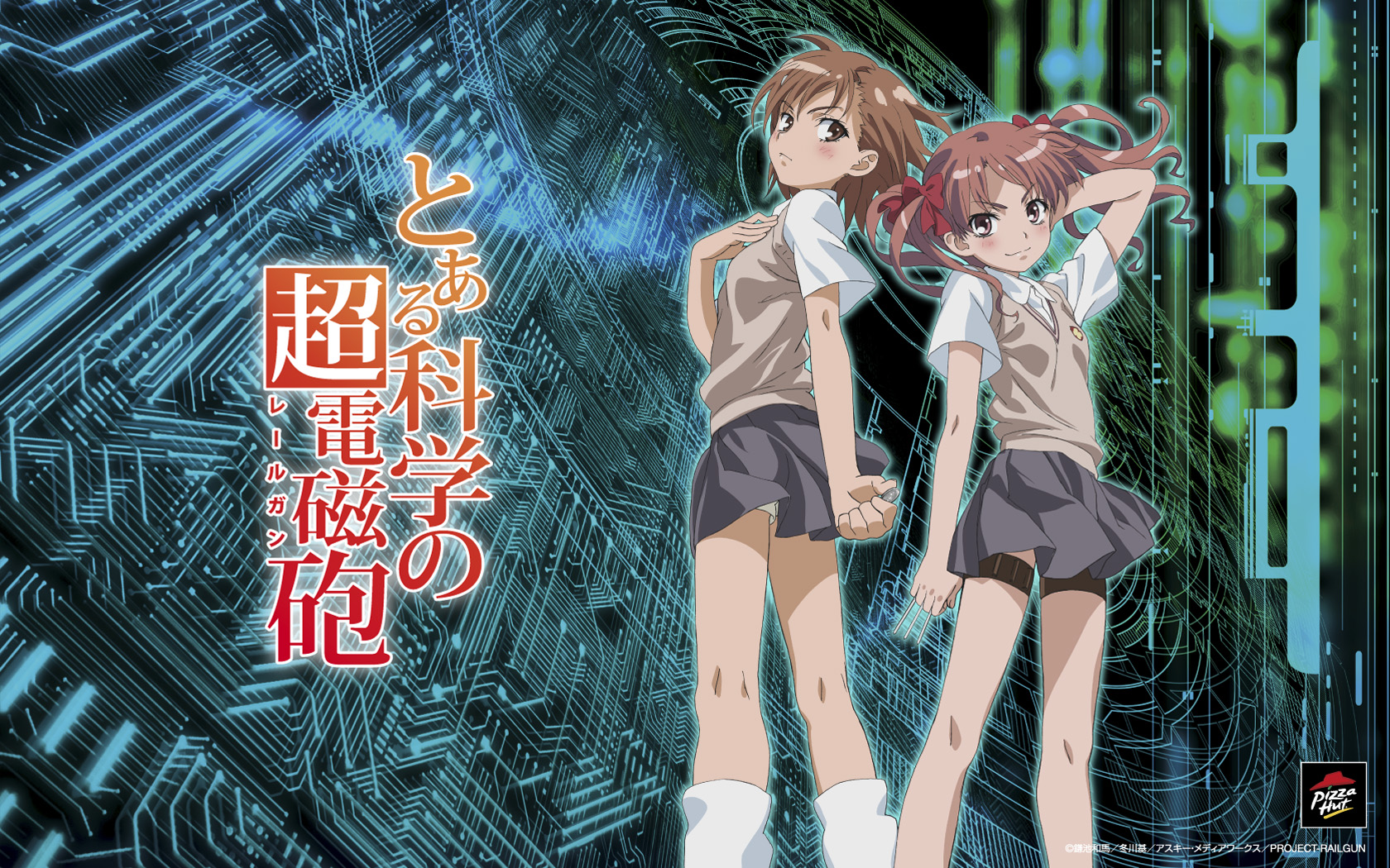To Aru Kagaku No Railgun A Certain Scientific Railgun