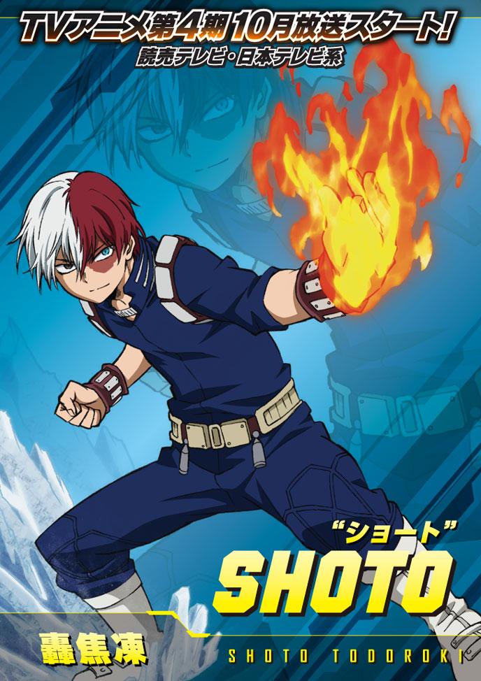 Todoroki Shouto Boku No Hero Academia Image 2545041