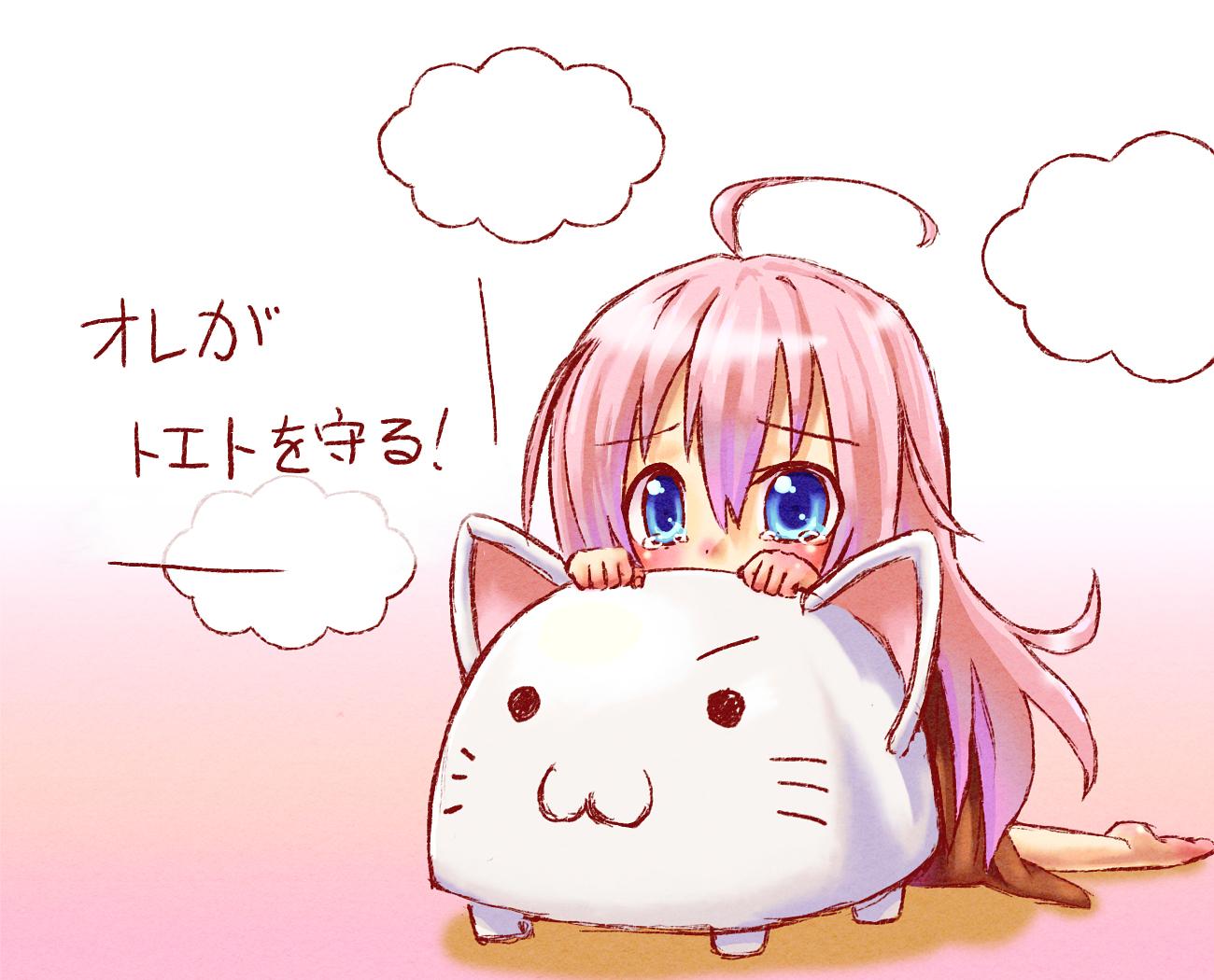 Рисунки смешных аниме