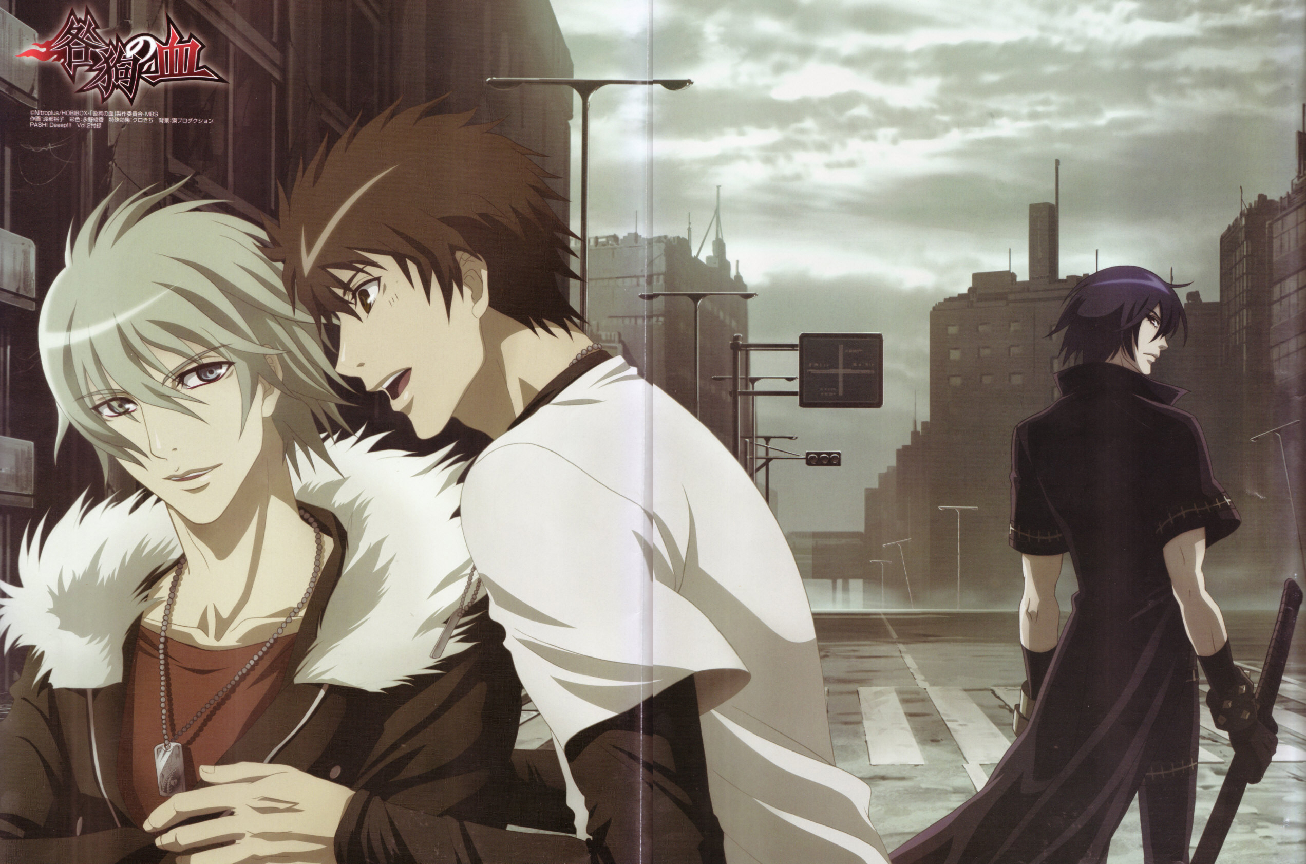 Togainu no Chi (Blood Of The Reprimanded Dog) Image ...