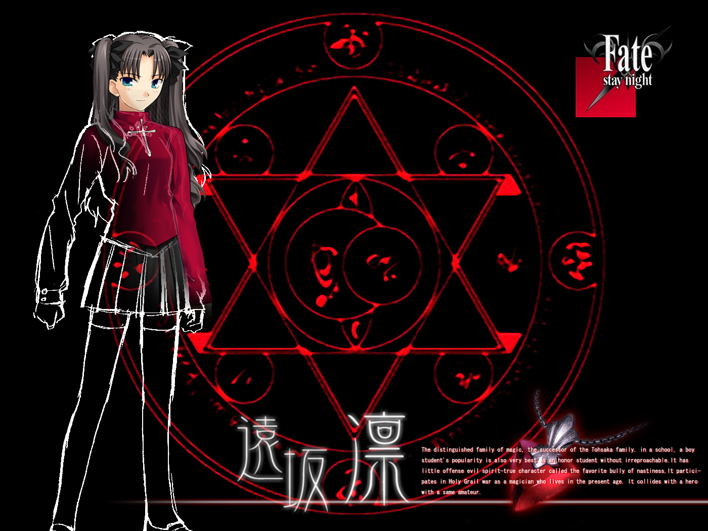Hexagram star symbol page 2 of 3 zerochan anime image board rin tohsaka download tohsaka rin image biocorpaavc