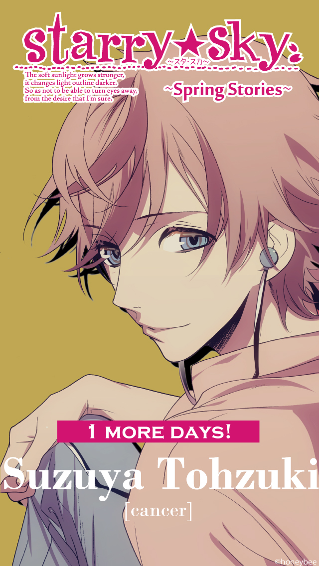 Tags: Anime, Kazuaki, honeybee, Starry☆Sky~, Tohzuki Suzuya, 640x1136 Wallpaper, Official Art, Wallpaper, Official Wallpaper, Mobile Wallpaper, Starry☆Sky ~in Spring~