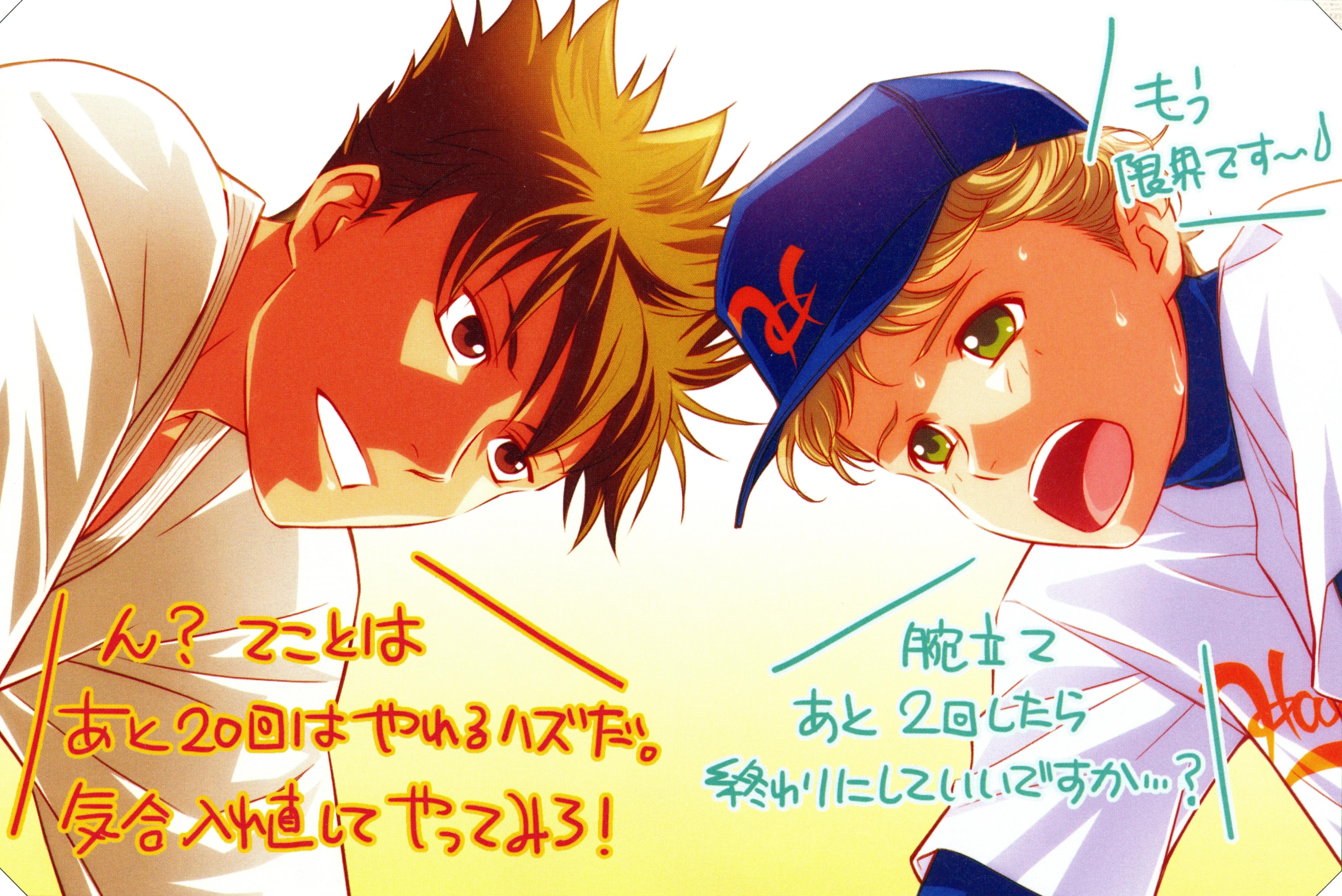 Tokimeki Memorial Girl S Side 1st Love Image 2233973 Zerochan Anime Image Board