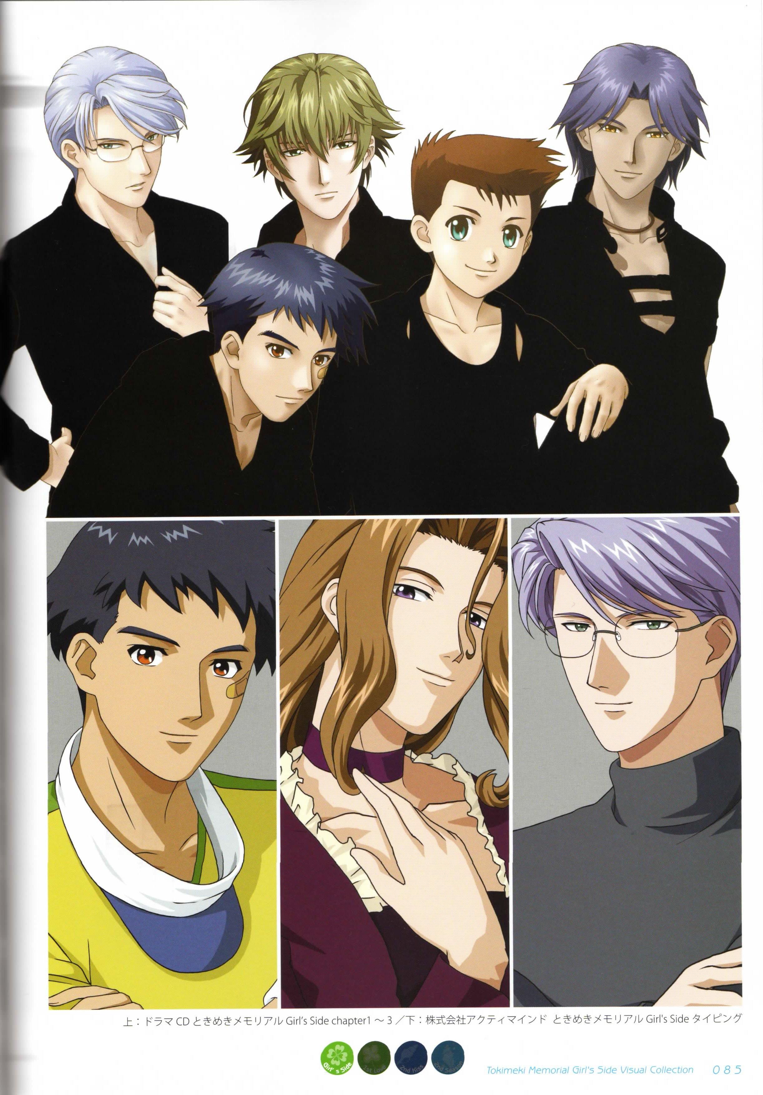 Tokimeki Memorial Girl S Side 1st Love Image 477148 Zerochan Anime Image Board