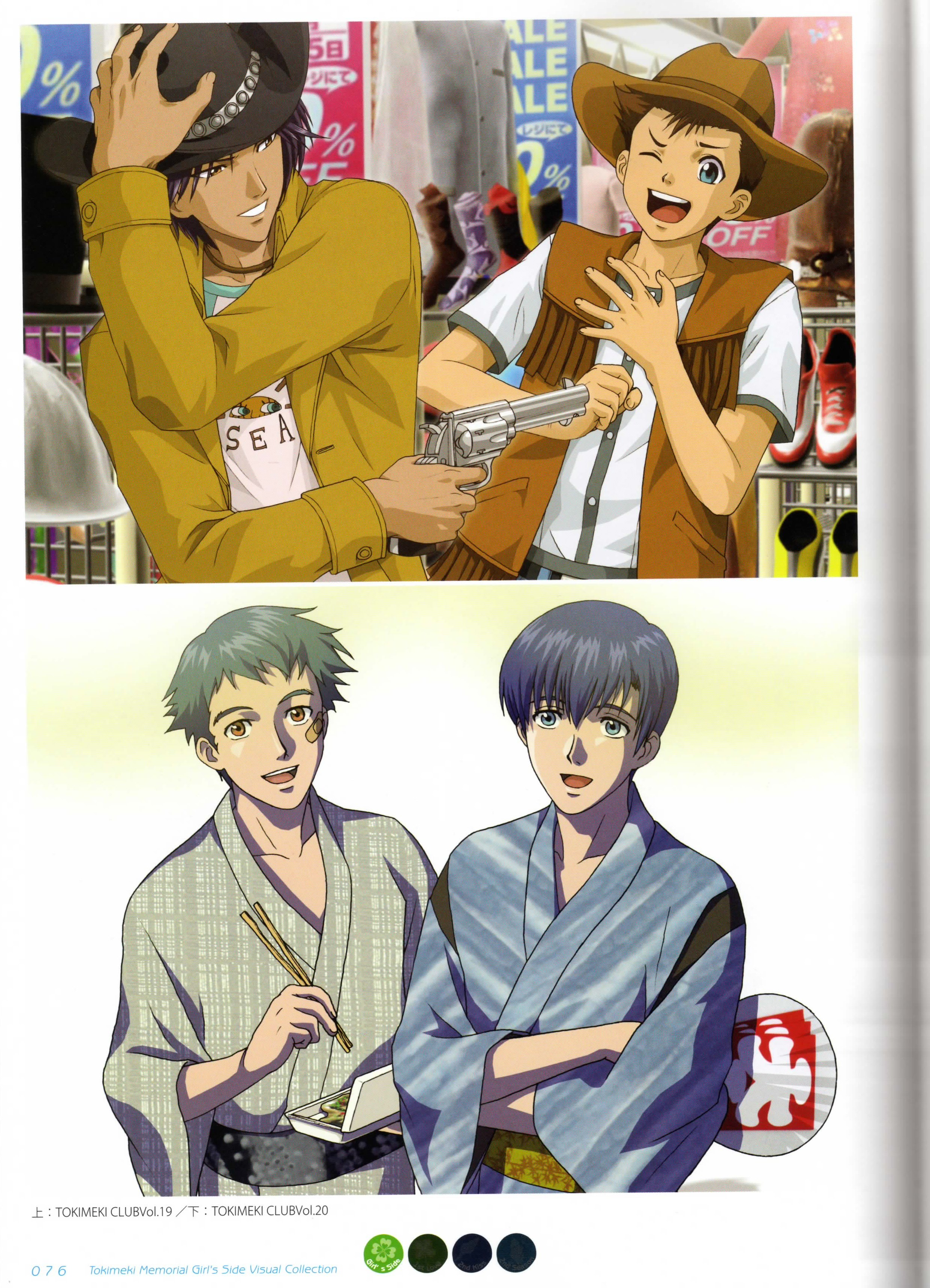 Tokimeki Memorial Girl S Side 1st Love Image 477167 Zerochan Anime Image Board