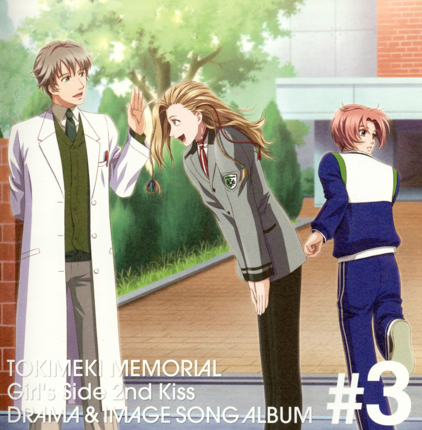 Amachi Shouta Tokimeki Memorial Girl S Side 2nd Kiss Page 2 Of