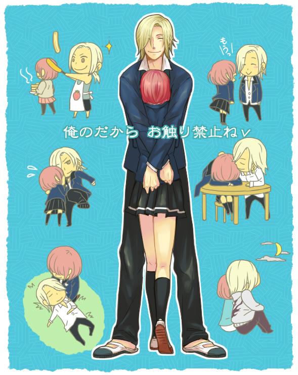 Tags: Anime, Pixiv Id 21556, KONAMI, Tokimeki Memorial Girl's Side 3rd Story, Banbi, Sakurai Ruka, Pixiv, Fanart