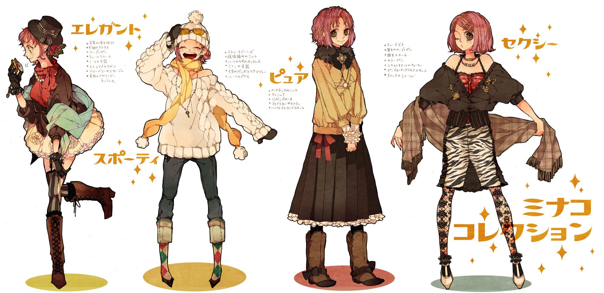 Best 25 Manga clothes ideas on Pinterest  Drawing anime