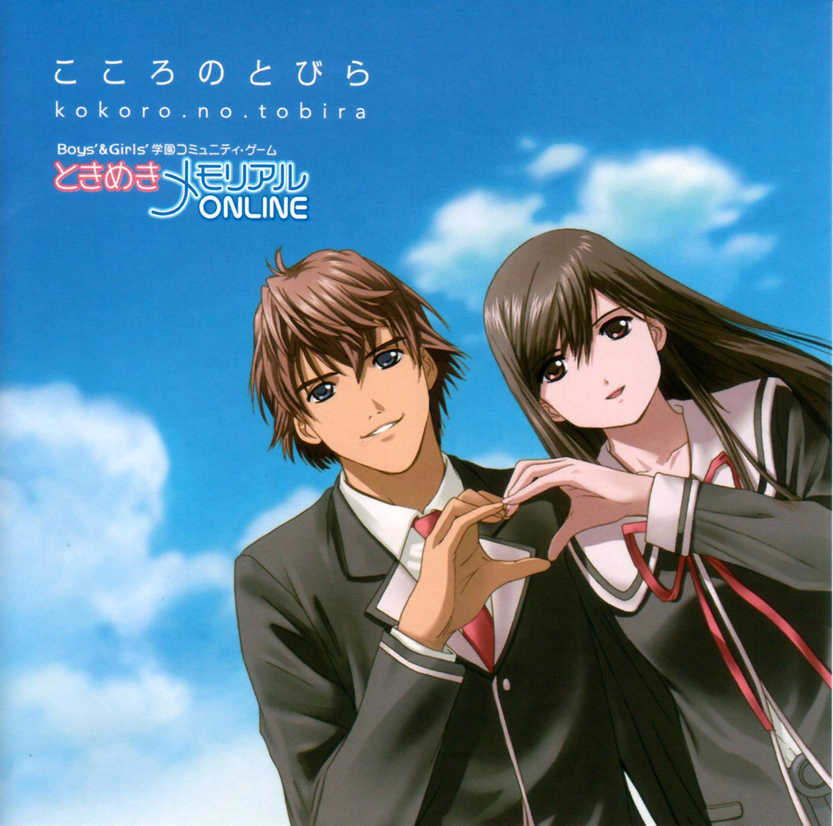 Tokimeki Memorial Only Love Image 911416 Zerochan Anime Image Board