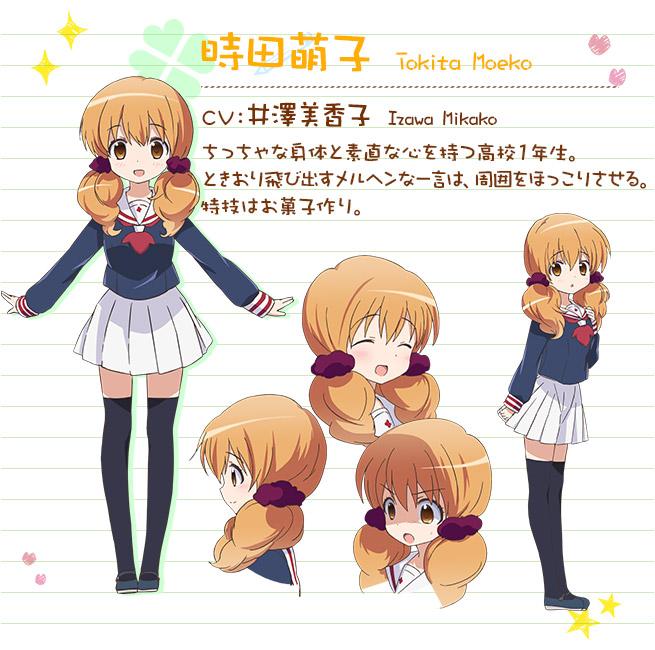 Tags: Anime, Ishida Kana, Nexus (Studio), Wakaba*Girl, Tokita Moeko, Official Art, Cover Image