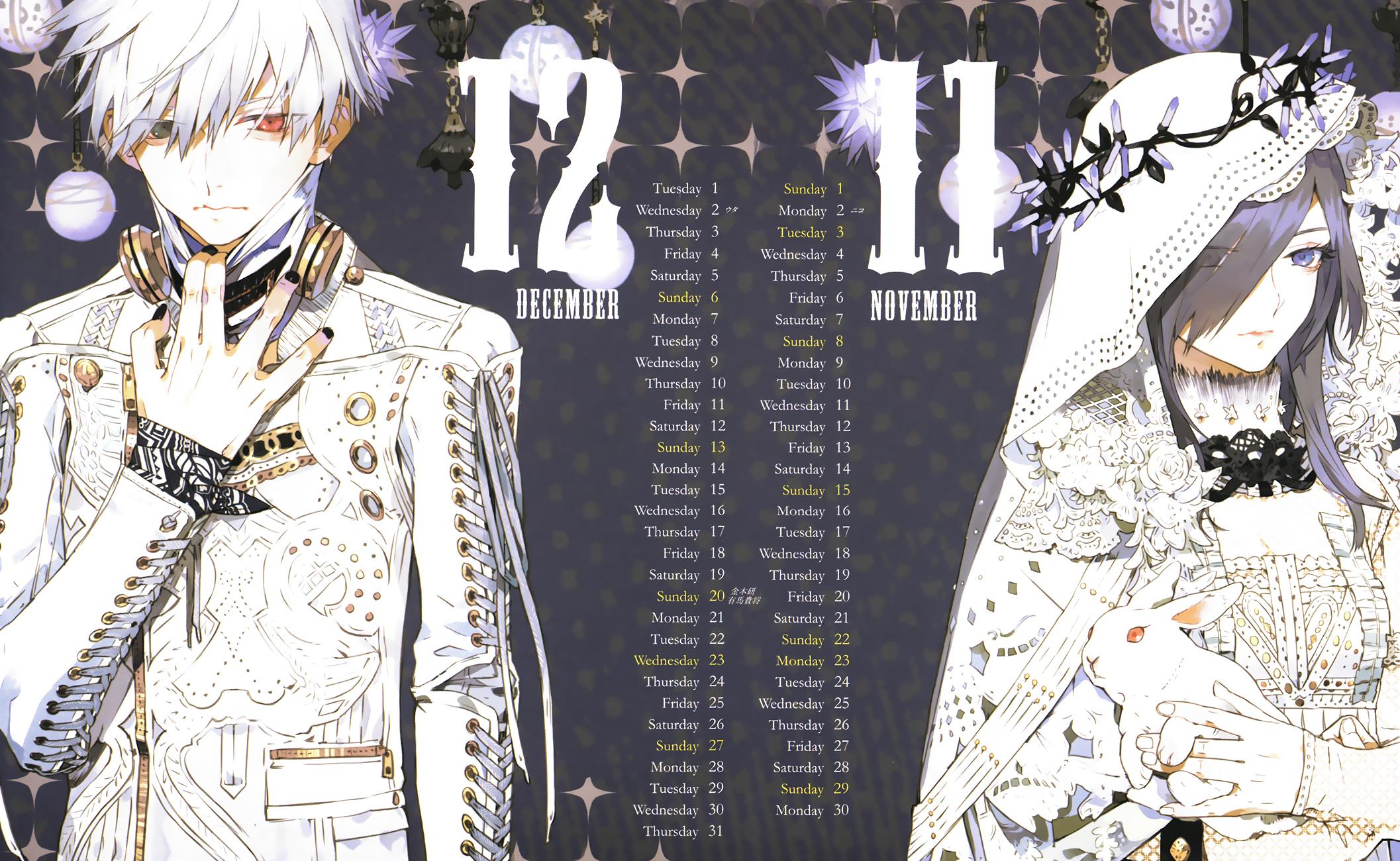 Tokyo Ghoul Calendar Art : Tokyo ghoul special illustration calendar