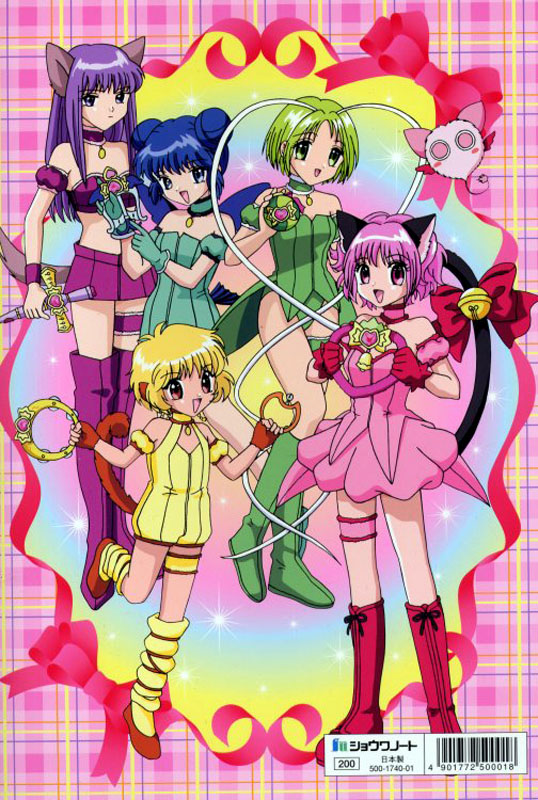 Tags: Anime, Tokyo Mew Mew, Pudding Fon, Mew Zakuro, Aizawa Mint, Mew Lettuce, Momomiya Ichigo, Fujiwara Zakuro, Mew Mint, Masha, Mew Pudding, Mew Ichigo, Midorikawa Lettuce