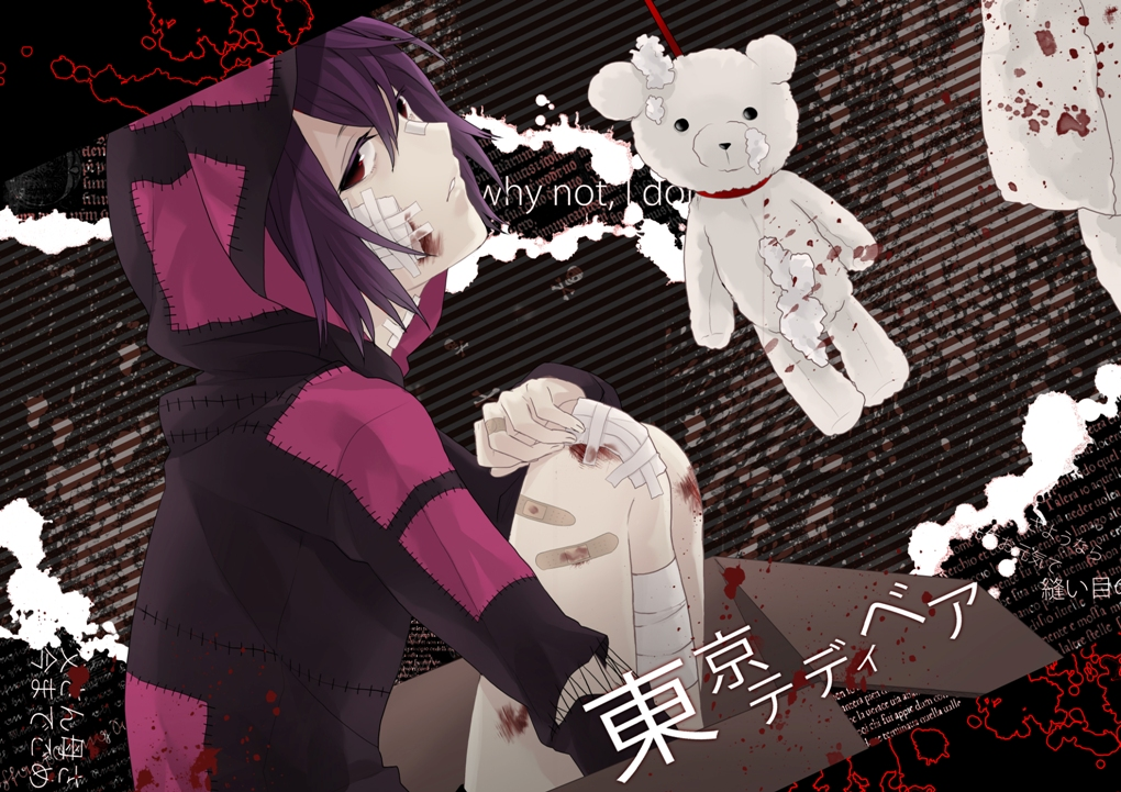 Sexbook * Lujuria  Tokyo.Teddy.Bear.full.912819