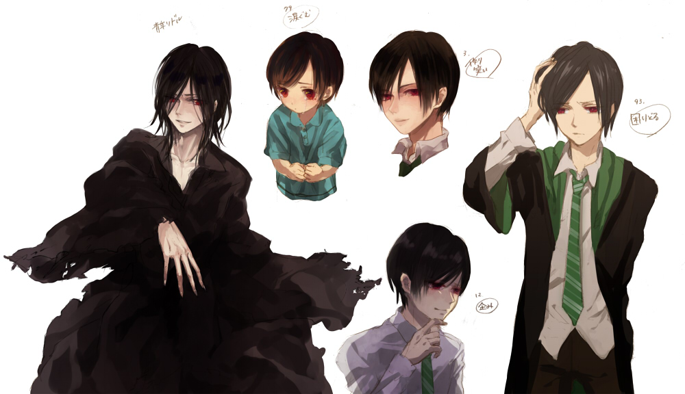 Tom Marvolo Riddle - Voldemort - Zerochan Anime Image Board