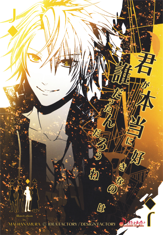 Toma Amnesia Mobile Wallpaper Zerochan Anime Image Board
