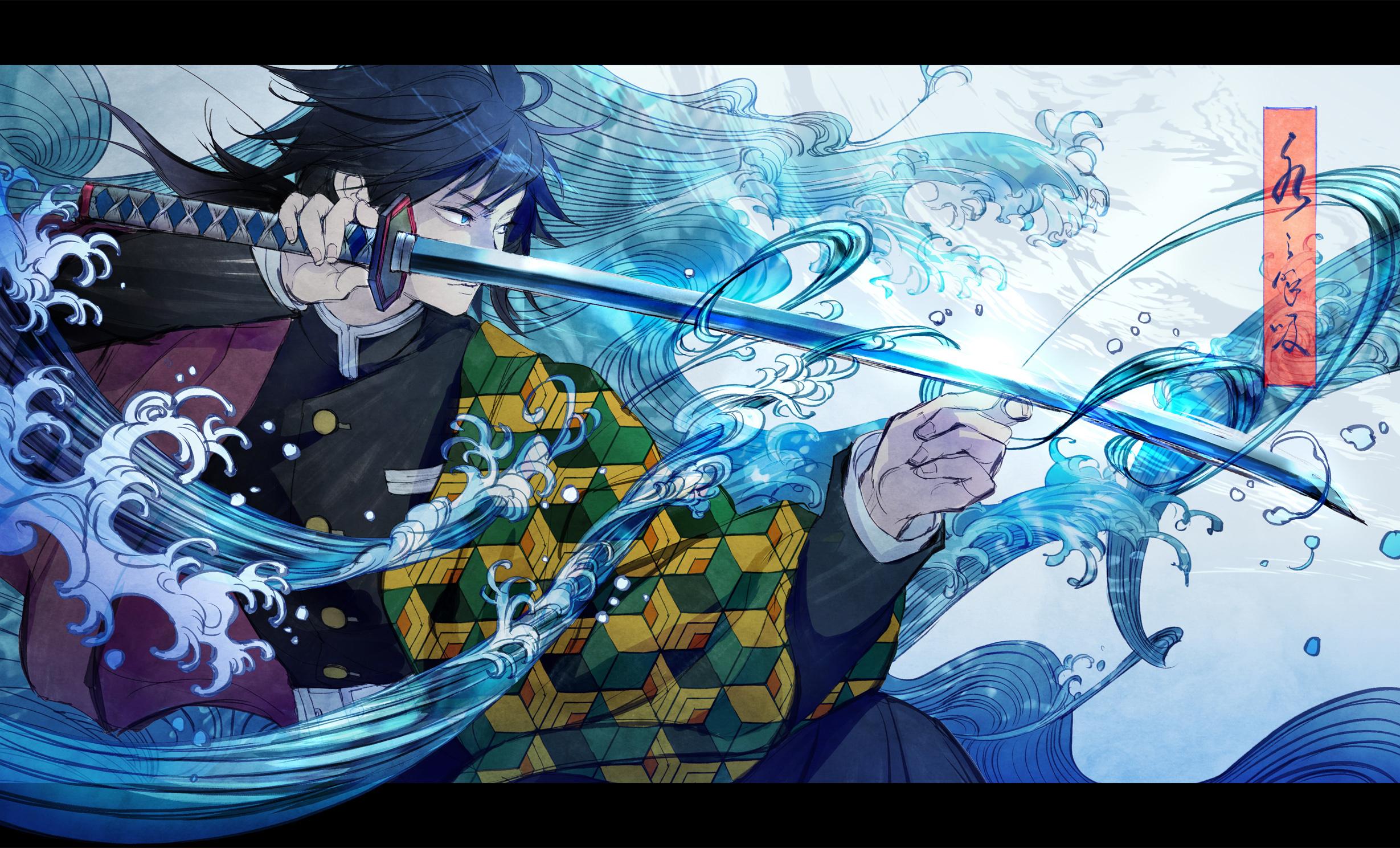 Tomioka Giyuu Kimetsu No Yaiba Zerochan Anime Image Board