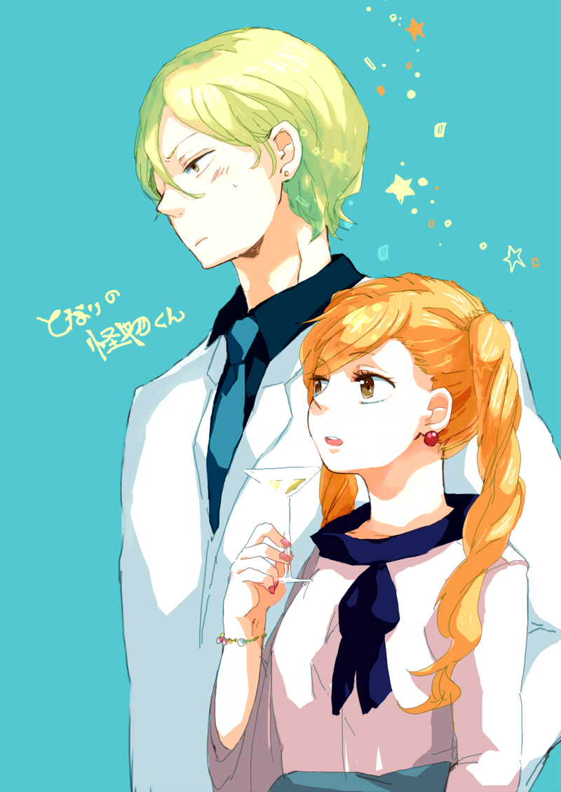 Yamaguchi Kenji Mobile Wallpaper Zerochan Anime Image Board