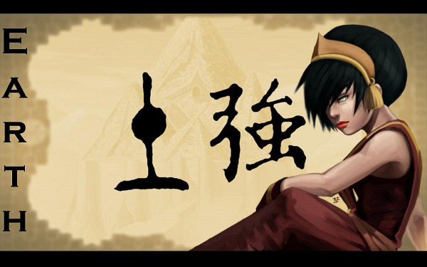 Tags: Anime, Avatar: The Last Airbender, Toph Bei Fong