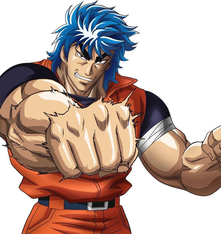 Toriko (Character) Image #524928