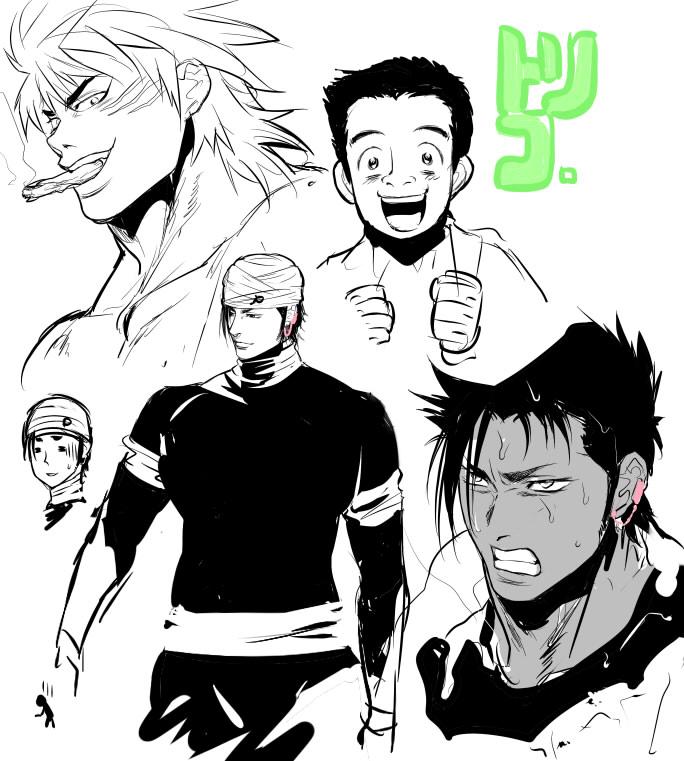 Page 3 Of 4 - Zerochan Anime Image Board